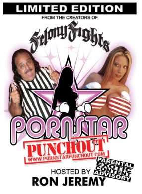 Pornstar punch out